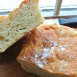 Fresh Artisan Crusty Bread